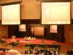 Majlis Wacana Ilmu Titah Diraja di DATC