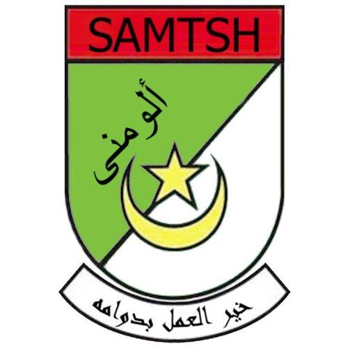 Samtsultanhisamuddin